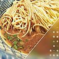 2013.08.26 景德炸醬麵