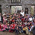 20140108-09親愛國小戶外教學