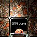 我在設計中心的日子。UE Team Spring Outing