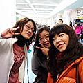 2011冬日冷吱吱 首爾行~