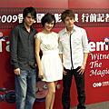 2009香港國際影視展 行前記者會