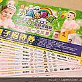 2016.04.28台南南紡婦嬰展