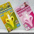 Baby Banana 香蕉心型牙刷