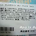 2008.06.13 orbis