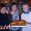 2008.11.28歐嬤烏蘇拉德式料理