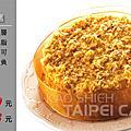 2008.12.11高仕蛋糕