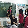 重慶國小六年四班睦親節活動