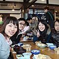 20083月-日本九州行Day1、2