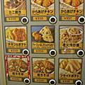 2012年日本蜜月遊
