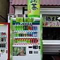 =2005 高峰北海道 06/14 第二天=