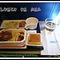 =30days in Yamanashi=