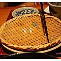 20120921-25 日本東京自由行