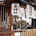 2017-04-日本