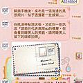 202009-台東三日遊