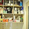 新窩廚房亮相