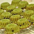 抹茶紅豆咕咕霍夫小蛋糕&蜂蜜午茶小蛋糕