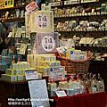 沖繩國際街-轉角貓