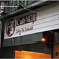小猴子咖啡廳