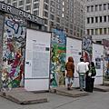 9612 De_柏林圍牆,各處