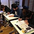 日語運用測試 Level check test