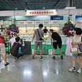 2014年觀賞魚博覽會