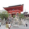 20131005~09 京阪神五日遊_Day 1