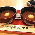 20131005~09 京阪神五日遊_Day 3