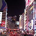 20081009 東京五日遊 Day 2