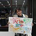 20100104~08 明基友達新人動力營