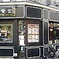 【食記】TJB Dim Sum & Tea 茶餐室