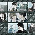 KAT-TUN 團&混 簽檔