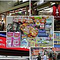 03「買」在日本