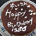 2009動手做老公的生日蛋糕