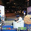 2012五月11.12.13信義區香堤大道母親節活動  SA