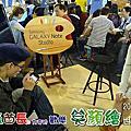 2012.4.6~9 世貿春季電腦展
