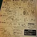SD CHAR'S COUNTERATTACK  開盒