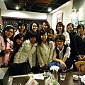 20081213愛班同學會