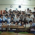 日本学生!!!!
