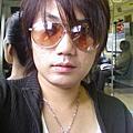 ARES IN TAIPEI MRT