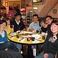 新疆邊聚餐