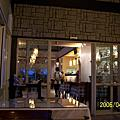 員山某餐廳