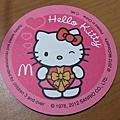 Hello Kitty 麥麥幫之爭奪戰