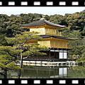 200802-29日本大阪之旅-03