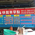 2019-Taiwan-food