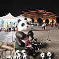 1030325中正紀念堂紙貓熊夜拍趣