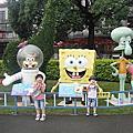 100/8/10--(。◕‿◕)ノ゚❤六福村の看海棉寶寶趣囉!!❤
