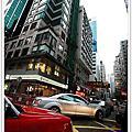 2009.04.16 香港-台中茶事