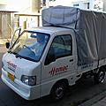0806 免費使用Homac的貨車