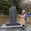 '14 03/01 銀山溫泉 松島海岸