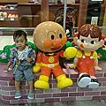 '16 0612-0613 出發及麵包超人博物館